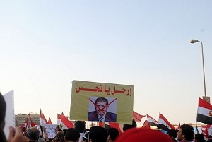 Egypt, Tamarod, Anti-Morsi, Democracy