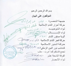 Islamic Framework Signatories