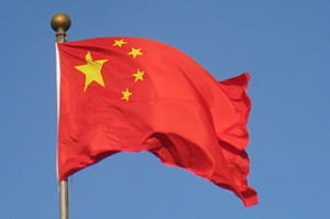 320px-Chinese_flag_(Beijing)_-_IMG_1104