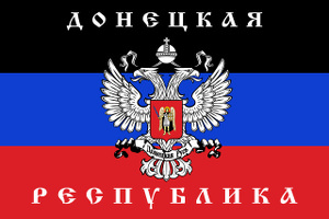 DPR Flag, LPR, Donestk, Luhansk, People's Republics, Ukraine