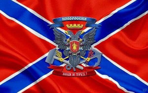 Donetsk, Luhansk, Ukraine, Peoples' Republic, DPR, LPR, Donestk, Luhansk, People's Republics, Ukraine