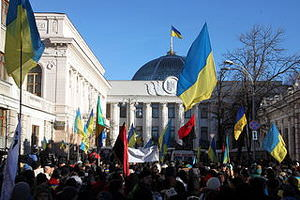 Ukraine, ultra-nationalism, far right, Svoboda, UPA, denial, Holomodor