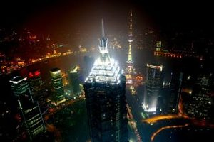 320px-Shanghai_from_the_SWFC