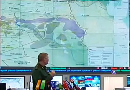 Russian map Syria, Russian map Islamic State, Russian military, Syria, Iraq, war