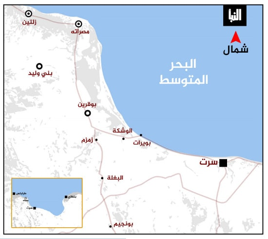 map al naba Libya, Islamic State western expansion Libya