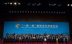 Before the beginning of the Belt and Road international forum