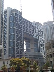 Shanghai Stock Exchange Building at Pudong